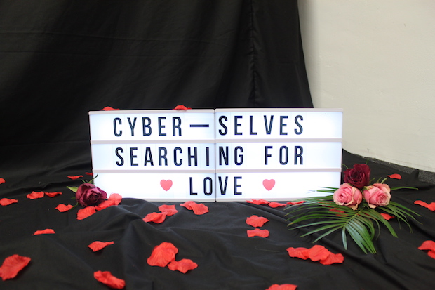 MA in Computational Arts blog › Cyber-Selves Searching for Love